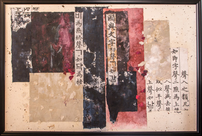Oriental Phantasy, Collage, 24x36, $1000 by Delma Tayer