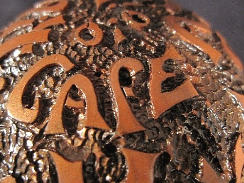 """Voulez vous du Cafe?"" #1 - Close-up handle ball."