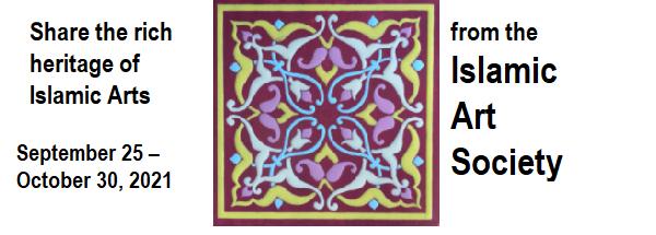 Larson Gallery - YVC-16th & Nob Hill Blvd, Yakima, WA 509.574.4875